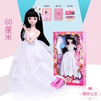 【支持礼品卡】罗丽仙子60厘米冰公主夜萝莉芭比娃娃套装女孩玩具x6f