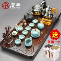 唐丰陶瓷紫砂功夫茶具套装家用简约现代茶杯整套中式复古实木茶盘