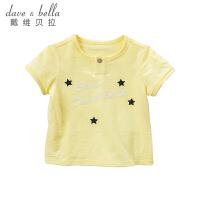 戴维贝拉夏装新款男女童短袖宝宝刺绣T恤DBW10629