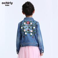 ochirly kids欧时力童装女童2018新款贴布刺绣牛仔外套5G01047530