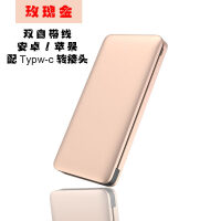 自带线充电宝DIY迷你便携通用苹果移动电源10000毫安定制logo