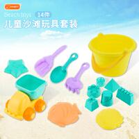 B+BG ENSWEET 儿童沙滩玩具套装 宝宝挖沙戏水组合