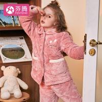 【狂欢不打烊 折扣价:149元】芬腾-睡衣女童冬季加厚款珊瑚绒三层夹棉保暖女孩可爱公主家居服套装