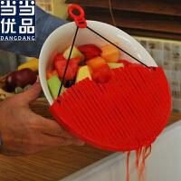 当当优品 创意厨房多功能可调节沥水器 沥水架