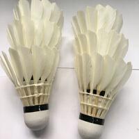 羽毛球耐打稳定厂家直销整箱出售鹚鹄鸭2级 12只装