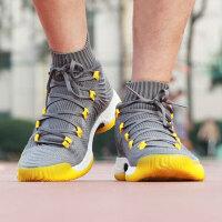 adidas阿迪达斯男鞋篮球鞋2017年新款CRAZY EXPLOSIVE运动鞋BB8338