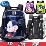 迪士尼书包小学生男童儿童双肩包1-3年级米奇书包6-12周岁女背包