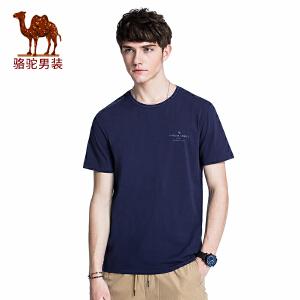 骆驼男装 2018年夏季新款微弹时尚休闲T恤青年圆领印花短袖上衣男
