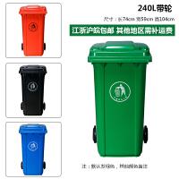 大号塑料垃圾桶工业带盖无盖家用厨房户外加厚办公室商用环卫有盖