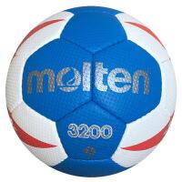 Molten摩腾 比赛训练用球 PU材质 3号2号1号手球 3200