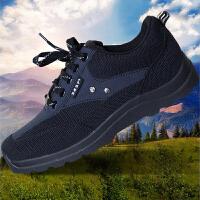 男鞋春夏新款户外登山徒步鞋旅游鞋子防滑橡胶底耐磨透气旅游户外运动鞋 藏青色