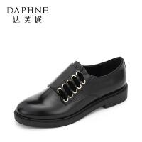 Daphne/达芙妮秋季新款英伦复古平底 通勤街头系带休闲皮鞋女1017404052--