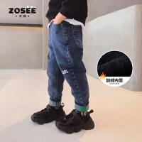 【2件2折】ZOSEE左西童装男童牛仔裤加绒儿童裤子加厚中大童冬装2021新款潮