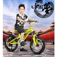 儿童自行车山地车小孩变速童车