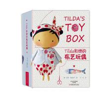 火热促销 Tilda和她的布艺玩偶 〔挪〕托恩・芬南吉尔,于月 9787534985461 河南科学技术出版社  正品 枫林苑图书专营店