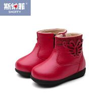 斯纳菲女童鞋宝宝棉鞋防滑婴儿鞋学步鞋加厚短靴1-3-6岁鞋子秋冬