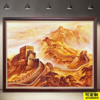 万里中式书柜装饰画办公室会议室龙抬头风水风景挂画 长城油画