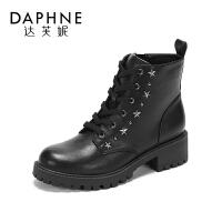 Daphne/达芙妮2017冬新款女靴英伦风马丁靴星星潮流休闲短靴女