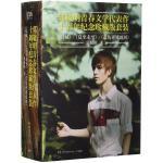 郭敬明青春文学代表作十周年纪念珍藏版套装 湖南文艺出版社有限责任公司
