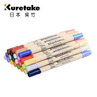 日本吴竹7700同色深浅双色双头刷头笔 水彩笔手账笔Brush24色单支
