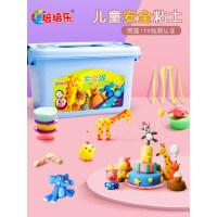 新品培培乐超轻粘土 儿童24色无毒彩泥黏土套装手工橡皮泥DIY玩具