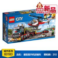 乐高积木男孩子军事消防车城市警系列60138飞机60139儿童拼装玩具