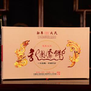 【1000克一套】2011年勐库戎氏-龙团凤饼-古树生茶1000克/套