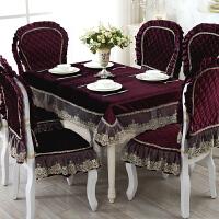 餐桌布台布椅套椅垫餐椅套装欧式加大厚椅背田园蕾丝布艺 皇冠-紫红色