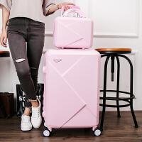 七夕礼物拉杆箱20寸学生行李箱万向轮女潮个性旅行箱24寸26寸拖箱密码箱子 H01粉色子母 26寸+14寸