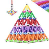 磁力棒散装3-6-12周岁磁性磁铁拼装积木女男孩儿童玩具