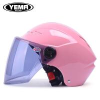 电动车头盔男 半覆式摩托车安全帽 夏季防晒紫外线女士半盔