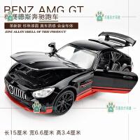 奔驰AMG跑车模型合金GTR仿真男孩金属玩具车车模儿童回力车小汽车 黑色 简装