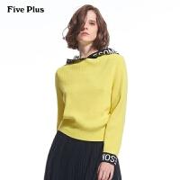 Five Plus女装VAVA明星同款毛衣宽松卫衣式套头衫潮连帽长袖