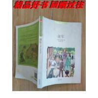 【二手旧书9成新】MK珍藏版世界名著系列:童年【白色封面】