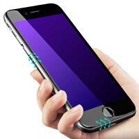不碎边 iPhone7蓝光全屏钢化膜 苹果7plus软边全覆盖防爆玻璃膜 iPhone8抗蓝光 iPhoneX钢化膜