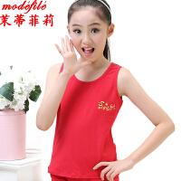 茉蒂菲莉 儿童背心 男女童新款本命年大红色青少年无袖上衣男女孩中大童运动时尚内衣