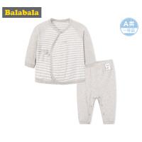 巴拉巴拉男童套装婴儿睡衣家居服宝宝衣服新款儿童秋装两件套
