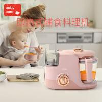 babycare辅食机婴儿辅食机蒸煮搅拌一体机辅食机研磨器宝宝营养食物调理机电动研磨器料理机 槟粉-升级版