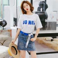 夏季新款时尚七品套装女韩版印花短裙套裙小清新洋气显瘦两件套潮 图片色