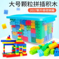 儿童大号颗粒塑料拼插积木宝宝益智拼装桶装3-6周岁男孩女孩玩具