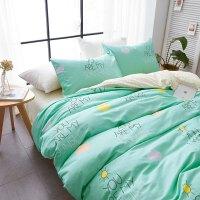 北欧简约四件套绿色1.8m棉床单被罩1.2米床上三件套床笠款春季