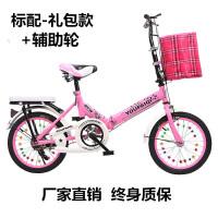 新款折叠儿童自行车16/20寸7-10-15岁男女中小学生青少年减震单车 +辅助轮