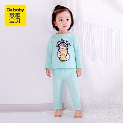 歌歌宝贝婴幼童新款长袖两件套0-3岁宝宝秋季套装男女婴儿内衣套装家居服