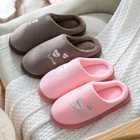 冬季韩版可爱家用棉拖鞋女厚底包跟居家室内情侣毛托鞋男保暖家居