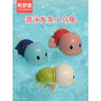 洗澡玩具儿童沐浴小孩婴儿游泳戏水小乌龟男孩女孩玩水抖音