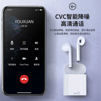 2021年新款真无线蓝牙耳机运动型适用小米oppo华为vivo安卓iphonekb6