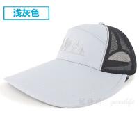 帽子男夏天棒球帽透气网帽加宽长帽檐遮阳户外太阳帽钓鱼帽子防晒 可调节