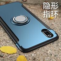 iPhone8手机壳 苹果X保护套 iPhone8Plus保护壳 iphone10 个性创意磁吸车载指环支架全包硅胶防