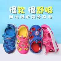 CAMKIDS2018夏季儿童户外沙滩鞋男童女童包头运动凉鞋软底