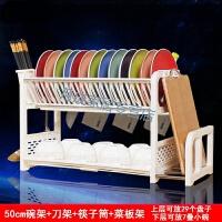 厨房碗筷沥水收纳篮碗架碗柜碗碟盘塑料沥水装碗筷收纳盒餐具用品晾放刀架厨房置物架